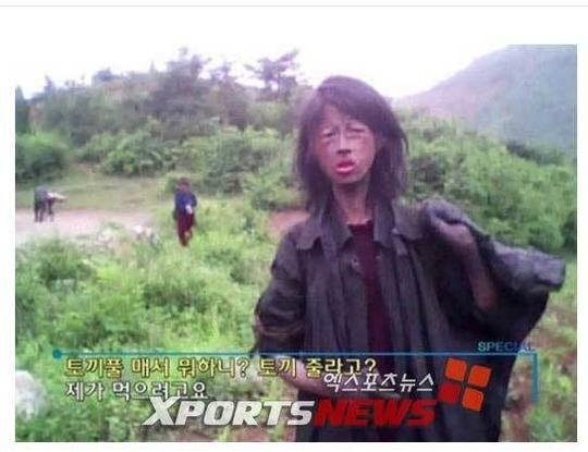 北朝鮮で人肉販売!食糧難…同僚殺して食べ残り市場へ : リアル ...