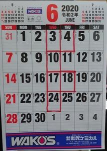 6月カレンダー6