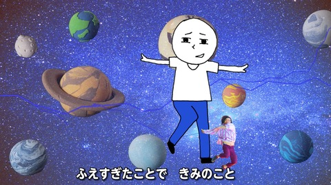 5000アニメ
