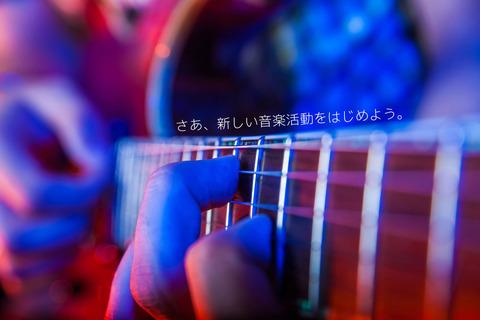 tokou_main_v-e237f2547892410d83840d31038aad98