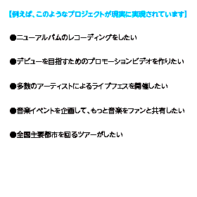 service_info_artist_1-910085cfc70f911cc0074f920a37b025