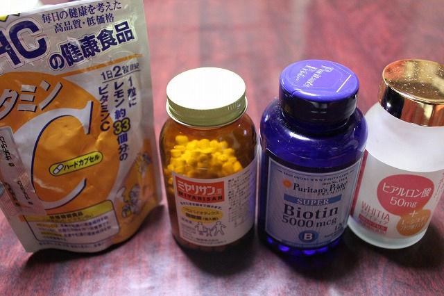療法 ビオチン