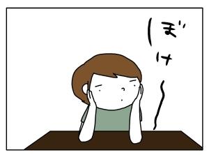 20140515_01