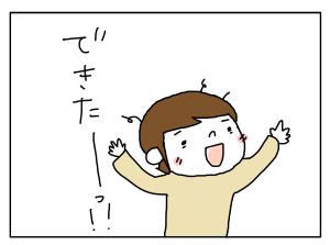 20170516_02