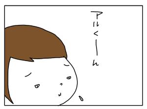 20180330_01