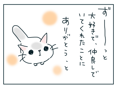 20190324_08