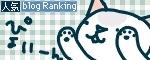 猫と一緒-bannerR20090926