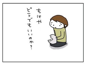 20161213_04