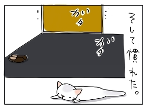 猫と一緒-20100531_16