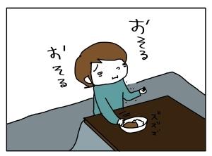 20160113_08