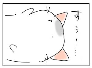20180311_02