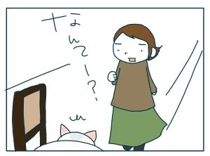 猫と一緒-20091214_18