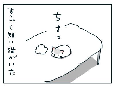 20180929_02