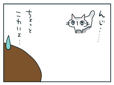 20190126_04