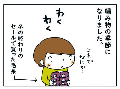 20191024_01