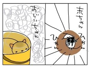 猫と一緒-20110425_06