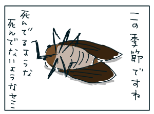 20180725_01