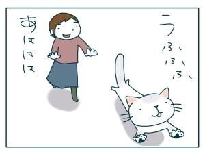 猫と一緒-20091116_07