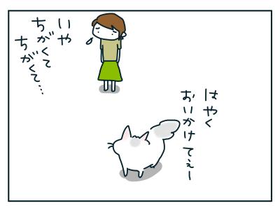 20190618_07