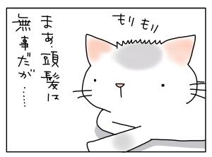 20150623_04