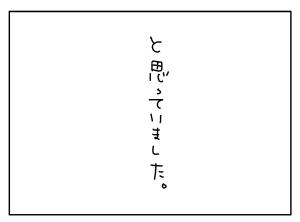 20160602_02