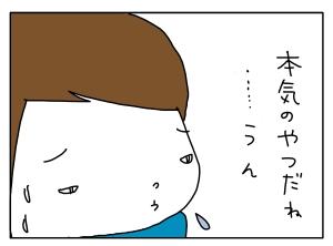 20160724_05