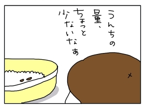 20140607_01