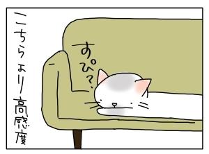 猫と一緒-20110325_10