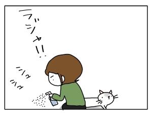 猫と一緒-20131126_08