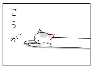 猫と一緒-20110926_01