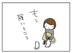 猫と一緒-20110119_12