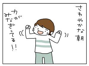 20170407_03