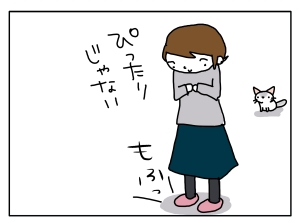 20161112_02