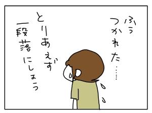 20160915_02
