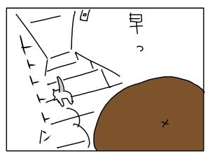 20160913_02