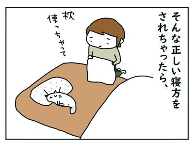 20191105_02