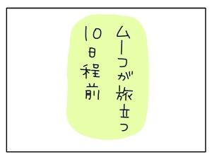 20160403_01