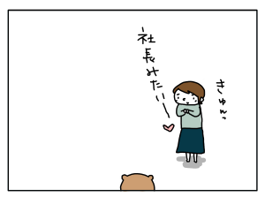 20180325_03