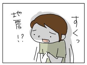 20170810_03