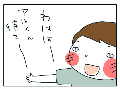 20180924_07