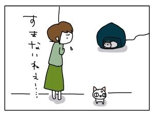 猫と一緒-20120411_09