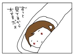 20170425_02