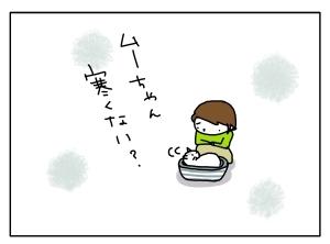 猫と一緒-20131021_03