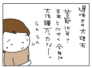 20160906_02