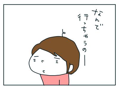 20190331_05
