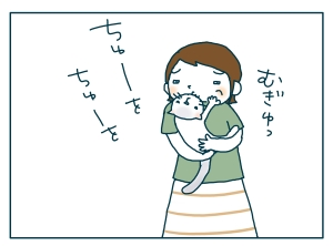猫と一緒-20090709_11