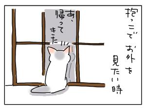 20171112_01