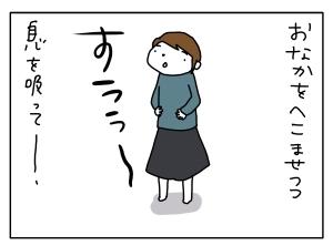 20150119_02
