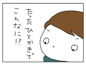 20170214_04