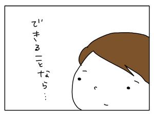 20170216_03